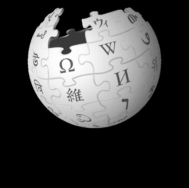 Vikipedi Nedir Kısaca Bilgi