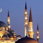Ramazan Bayramı Neden Her Yıl 10 Gün Önce Gelir