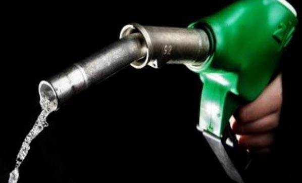 Petrol İle İlgili Akrostiş Şiir