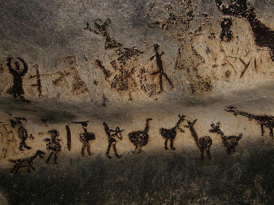 Tarih-Öncesi Yazının Bulunmasından Önceki Döneme Ne Ad Verilir